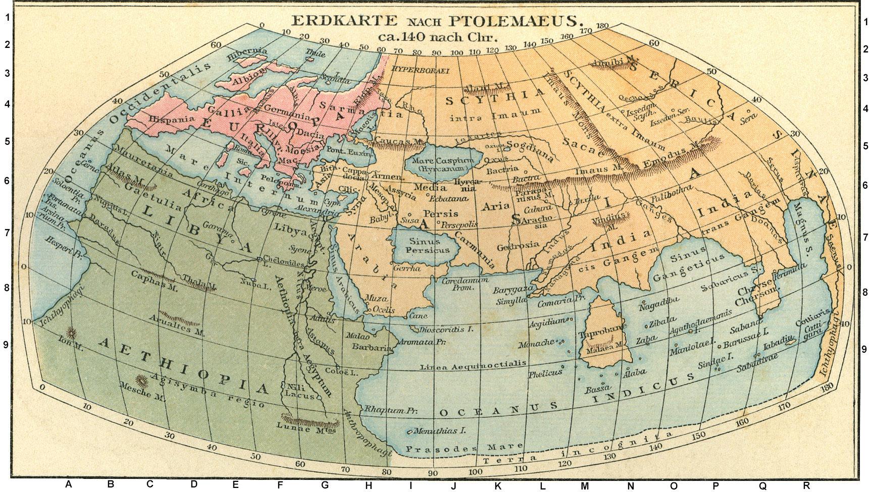 Реферат на тему древние карты мира 4385
