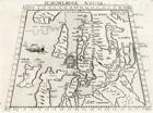 Карата Северной Европы 1542 г.